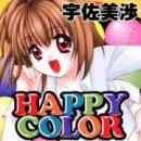 HAPPY COLOR