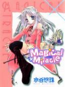 Magical×Miracle